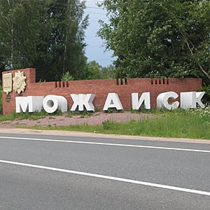 Сборка мебели в Можайск