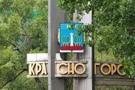 Сборка мебели в Красногорск