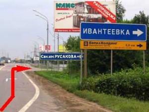 Сборка мебели в Ивантеевка