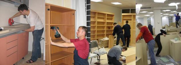 Бригада по сборке мебели