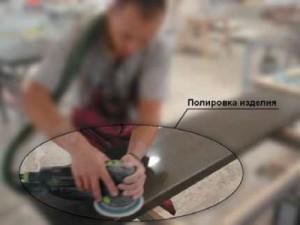 Полировка столешниц из искусственного камня