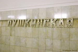 сборка мебели Пушкинская