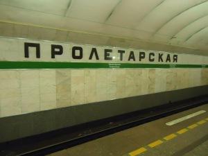 сборка мебели Пролетарская