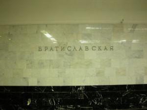 сборка мебели Братиславская