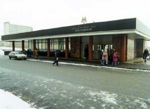 Кожуховская