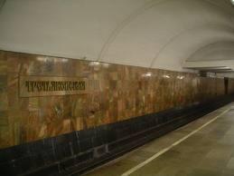 Сборка мебели Третьяковская