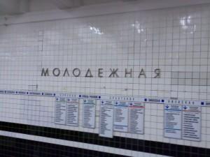 Сборка мебели Молодежная