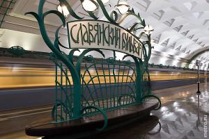 Сборка мебели на Славянском бульваре