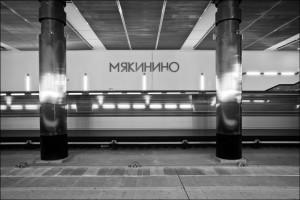 Сборка мебели Мякинино