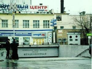 Сборка мебели у метро Менделеевская