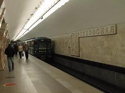 Сборка мебели у метро Серпуховская