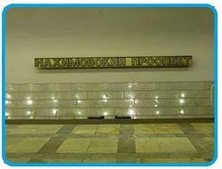 Сборка мебели у метро Нахимовский проспект