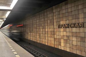 Сборка мебели у метро Пражская