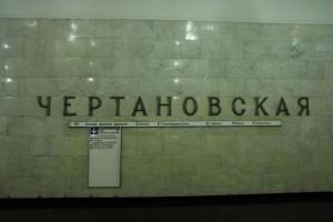 Сборка мебели у метро Чертановская