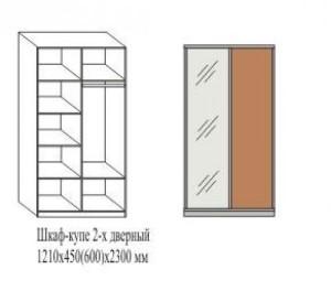 Сборка шкафа купе 2-х дверного в Москве